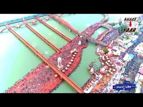 Live Haridwar Ghuma De O Bhola || DJ Bass boosted songs 2018 New bhole ke song