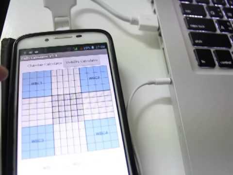 วิธีการใช้แอพพลิเคชั่น Cells calculator