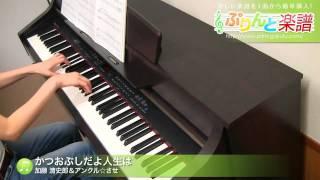 使用した楽譜はコチラ http://www.print-gakufu.com/score/detail/68397...