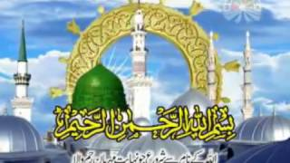 hazrath altaf samdani kalaam AS video add