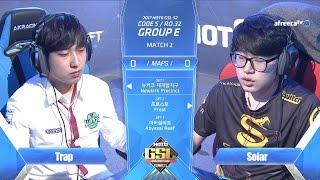 [2017 GSL S2] CODE S 32강 E조 2경기 조성호 vs 강민수 [아프리카TV]