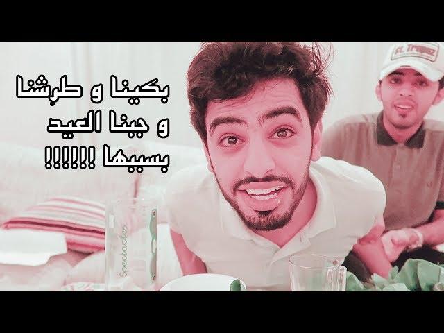 جابت لنا الهلوسه و الضحك بسببها - اقوى فديو !!!!!