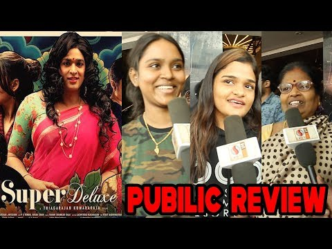 Super Deluxe Pubilic Review | Vijay Sethupathi | Thiagarajan Kumararaja | Samantha |  S WEB TV