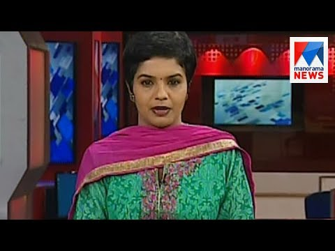 പ്രഭാത വാർത്ത | 8 A M News | News Anchor - Nisha Jebi | July 17, 2017  | Manorama News