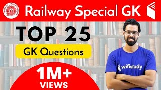 9:00 AM General Science by Bhunesh Sir | Most Imp Ques for Railways | अब Railway दूर नहीं I Day #03