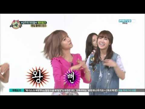 A-Pink Namjoo cute cut @Weekly idol 130717 ep 104