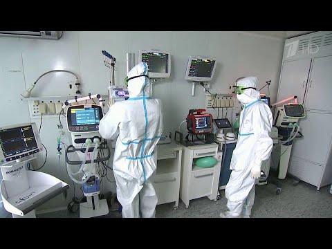 В России зафиксирован новый антирекорд по коронавирусу.