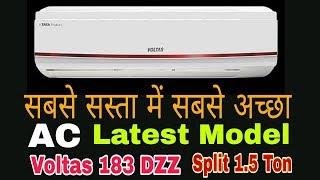 Voltas 1.5 Ton Split Ac 183 DZZ Full Description In Hindi...??