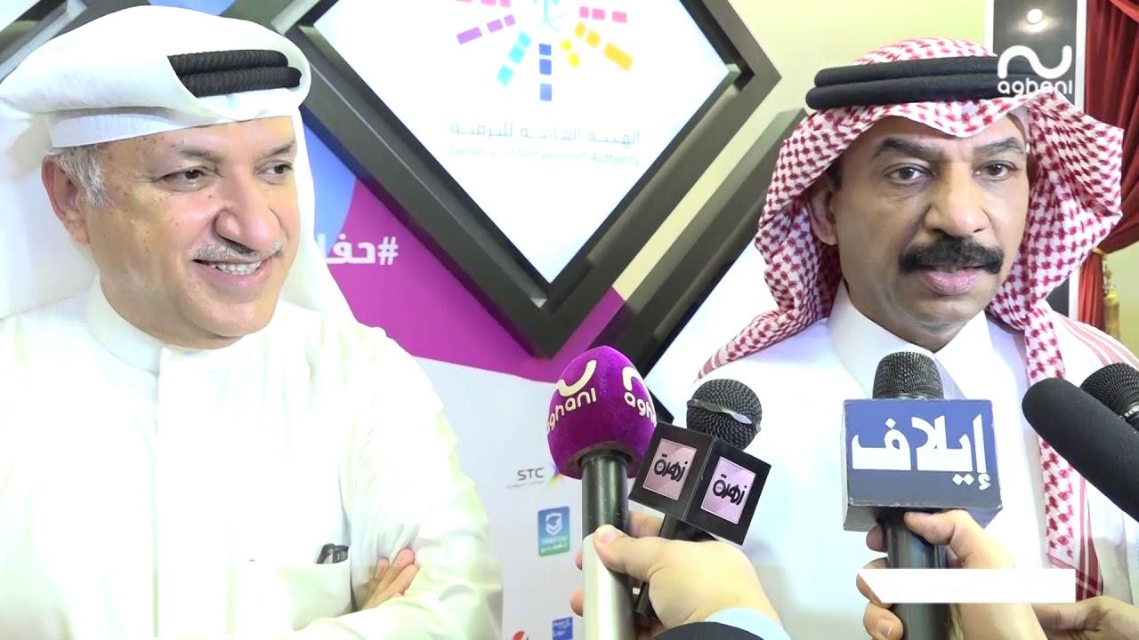 موسم الرياض يجمع عبادي الجوهر، أسماء المنوّر وفؤاد عبد الواحد.. شاهد الكواليس الحصرية!
