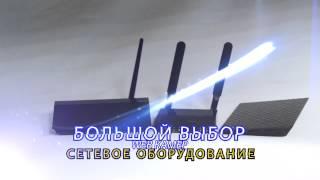 ЛЮКС - 5 (сетевое оборудование, колонки)(, 2015-01-16T14:13:50.000Z)