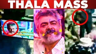 Thala Fans in Indian Army Celebrate – Viswasam Adchithooku Song