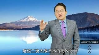 安倍外公不简单啊,从甲级战犯变身成日本首相!
