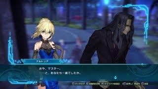 【フェイト/エクステラリンク】王様サーヴァント イベント集【Fate/EXTELLA-LINK】