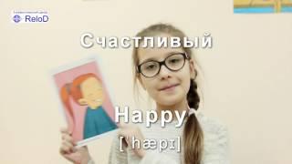 Песня Emotions в Юго-Западном филиале ЛЦ ReloD (г. Киров)