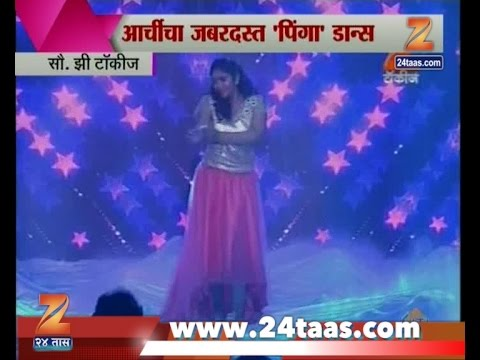 Spot Light   Maharashtracha Favourite Kon   Sairat Fame   Rinku Rajguru Performance