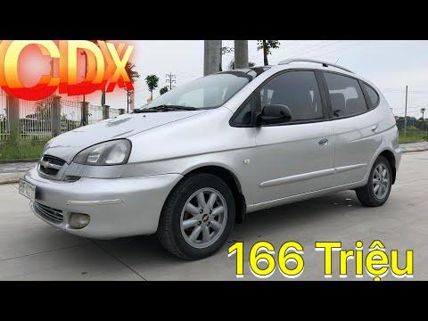 Chevrolet Vivant CDX 2008 // MPV Đa Dụng - Tiện Nghi // Rất Dễ Đi. Giá Rất Hợp Lý 167tr. 0395818688