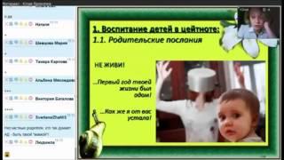 видео Как обучить ребенка рукоделию