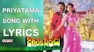 Priyatama Full Song With Lyrics - Jagadeka Veerudu Atiloka Sundari Songs - Chiranjeevi, Sridevi