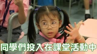 黃大仙天主教小學 - 小一新生適應課程及家長會
