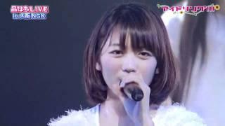 アイドリング!!! - Konayuki-ga Mau Machinami-de (Shinahachi Live in NGK 20110425)