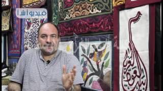 بالفيديو :الخيامية