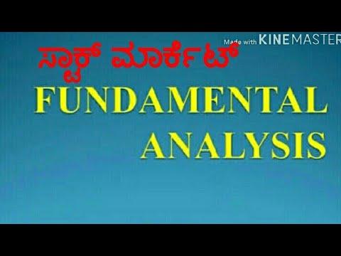 Stock market basic for beginners in kannada| fundamentals analysis for  stock market basic for beginn