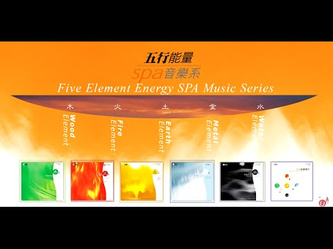 Five Element Energy SPA Music Series
