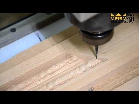 Резной штапик - процесс производства на станке