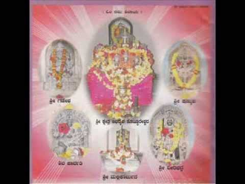 Shri Sadhguru Siddharudha kathamritha Part - 32 { 01/56 }