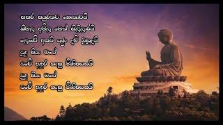 Budu Piyanane - Somathilaka Jayamaha ..