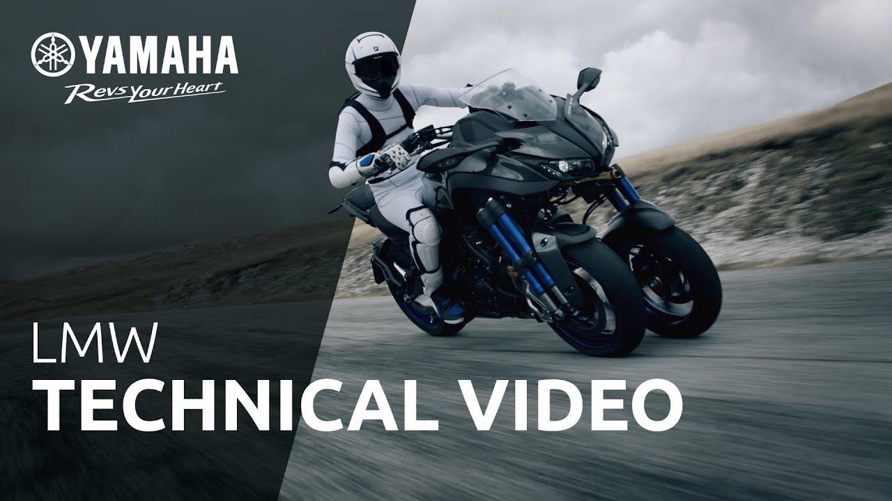 2018 Yamaha NIKEN - Technical video two: LMW