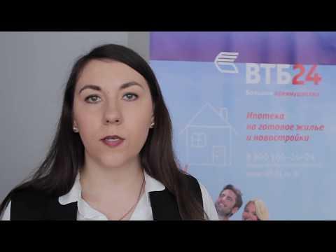 (Репортаж) Ярмарка недвижимости ВТБ24 Тамбов