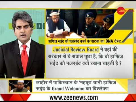DNA: Video of 26/11 Mumbai attacks mastermind Hafiz Saeed walking out of Lahore High Court