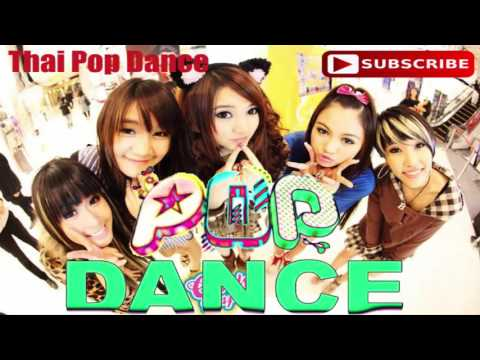 Pop Thai Dance Hits 2015