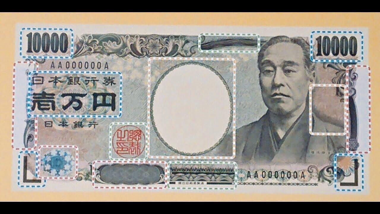 Tham quan xưởng in tiền tại Nhật Bản – 1 oku yên nhiều như thế nào?