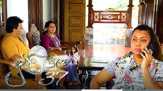 Duwili Sulanga   Episode 37 - (2021-07-15)   ITN Thumbnail