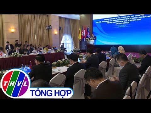 Hội nghị Quan chức cấp cao ASEAN phụ trách cộng đồng văn hóa - xã hội