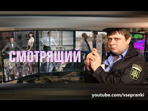 Артёмыч - Легавый