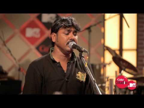 Chaudhary BTM (5-min) - Amit Trivedi feat Mame Khan, Coke Studio @ MTV Season 2