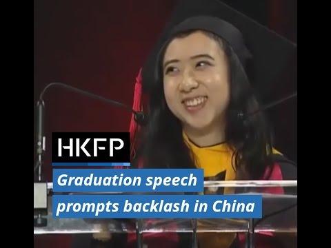 Shuping Yang's University of Maryland speech provokes backlash