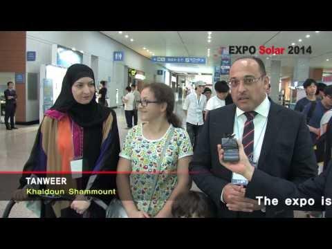 EXPO Solar PV Korea 2014