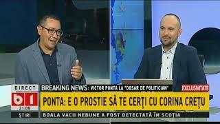 DOSAR DE POLITICIAN CU SILVIU MANASTIRE. VICTOR PONTA INTRE PSD SI PRO ROMANIA