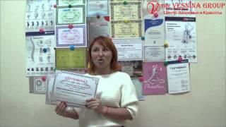 Отзыв Семинар-практикум: Нейро-моделирующий испанский массаж лица