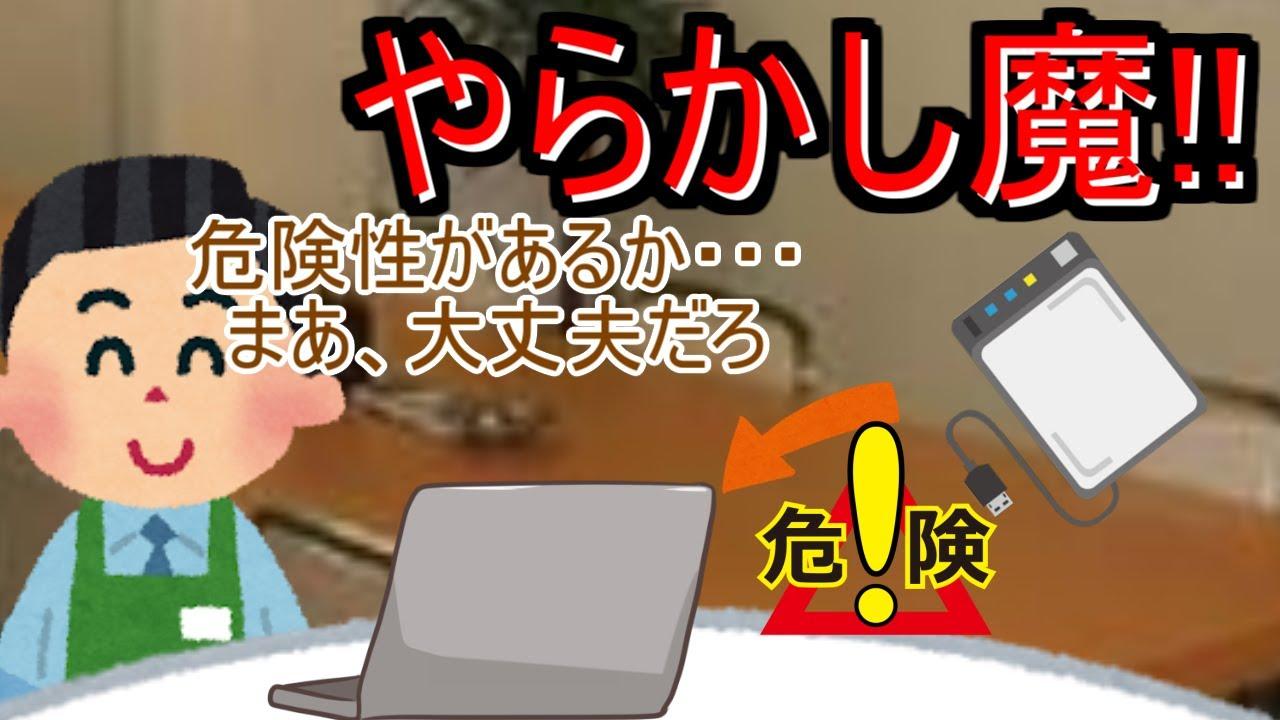 【ゆっくり茶番】とあるうぷ主によるコンビニバイト 店長、復活(?)編