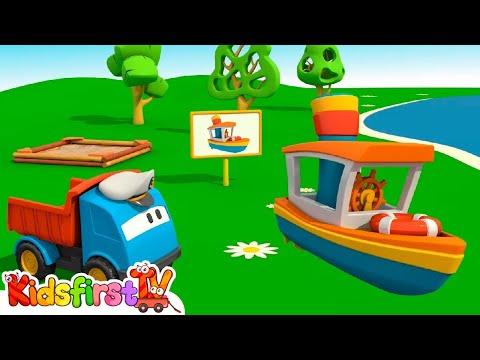 Kid's 3D Construction Cartoons for Children 9: Leo's SEA BOAT! (грузовичок Лева/트럭 레프, 자동차에 대한 만화)