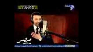 اغنية شكراً للأمة العربية مصطفى كامل