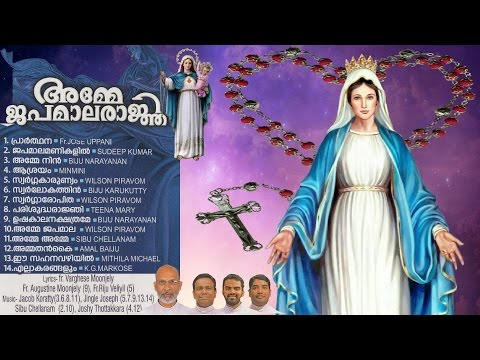 2016 new full album fr varghese moonjely christian devotional song malayalam prayers holy mass visudha kurbana novena bible convention christian catholic songs live rosary kontha jesus   prayers holy mass visudha kurbana novena bible convention christian catholic songs live rosary kontha jesus