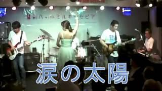 彩乃withミルキーセピア http://milkysepia.jp/ https://www.facebook.c...