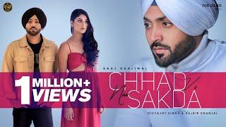 Chhad Vi Nai Sakda (Full Song) | Baaz Dhaliwal | Best Sad Song | Latest Punjabi Song 2019 | TOB Gang
