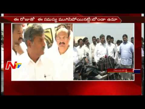 Kesineni Srinivas Talks to Media about Dispute with Transport Officer || AP || NTV